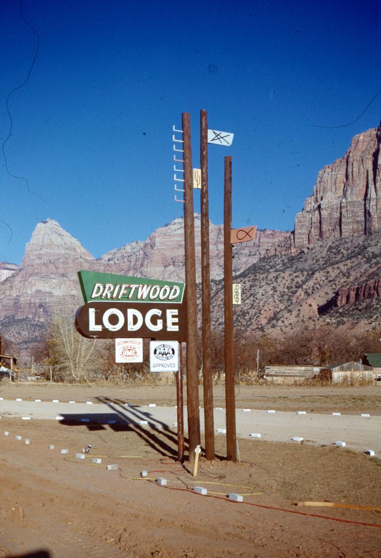 Driftwood Lodge, Zion - Utah