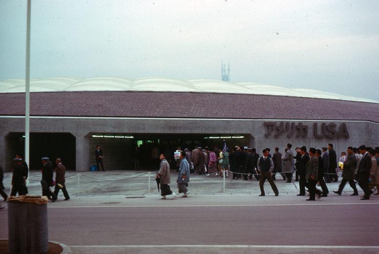 U.S.A. pavilion