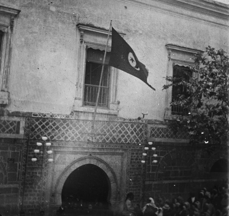 Tunis - Palais du Bey